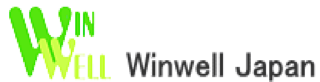 Winwell Japan株式会社