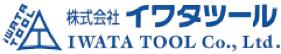 株式会社イワタツール