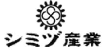 シミヅ産業